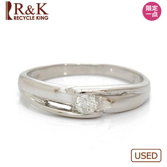 【送料無料】【中古】PT900 リング 指輪 ダイヤモンド D0.10 8号 プラチナ レディース 女性 かわいい 可愛い おしゃれ オシャレ アクセサリー プレゼント ギフト 価格見直し3005