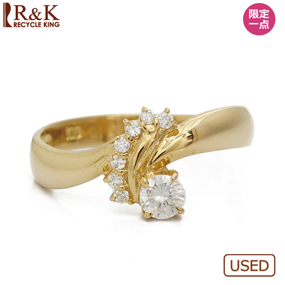 【送料無料】【中古】K18 リング 指輪 ダイヤモンド D0.15 D0.06 8号 18金 ゴールド 18K レディース 女性 かわいい 可愛い おしゃれ オシャレ アクセサリー プレゼント ギフト 価格見直し3005