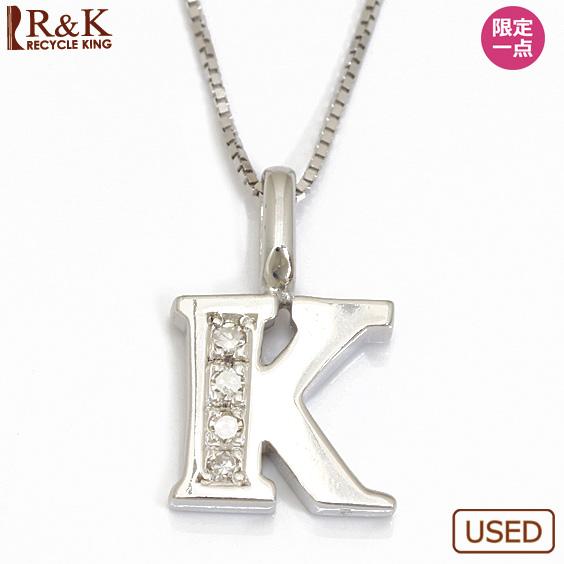 【送料無料】【中古】K14WG ネックレス ダイヤモンド アルファベット イニシャル K 14K 14金 ホワイトゴールド レディース 女性 おしゃれ 可愛い アクセサリー プレゼント 価格見直し3005