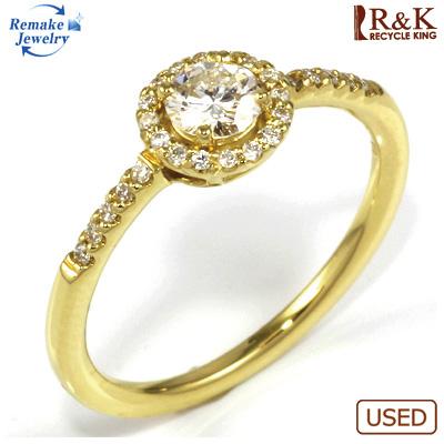 【送料無料】【中古】K18 ダイヤモンドリング 指輪 D0.29 フラワー リメイクジュエリー〔地金は新品〕おしゃれ レディース 女性 かわいい 可愛い オシャレ 価格見直し3005