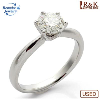【送料無料】【中古】PT900 ダイヤモンドリング 指輪 D1.002 リメイクジュエリー プラチナ〔地金は新品〕 おしゃれ レディース 女性 かわいい 可愛い オシャレ 価格見直し0711 【SH】