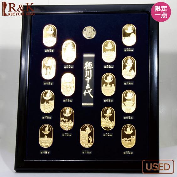 【送料無料】【中古】純銀 徳川15代将軍コレクション 金メッキ 小判 シルバー silver1000 15枚セット レディース 女性 メンズ 男性