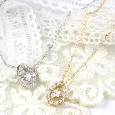 【送料無料】【新品】K18 K18WG ドロップ ペンダント ネックレス ダイヤモンド D0.14 雫 18金 ホワイトゴールド おしゃれ レディース 女性 かわいい 可愛い オシャレ ギフト プレゼント