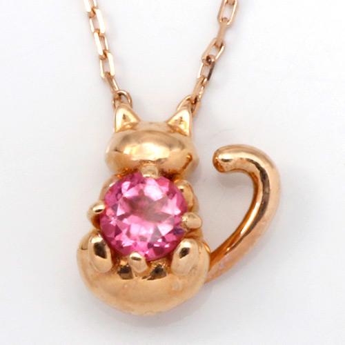 【送料無料】【新品】K10PG キティネックレス ピンクトルマリン キャット 猫 10金ピンクゴールド おしゃれ レディース 女性 かわいい 可愛い オシャレ アニマル