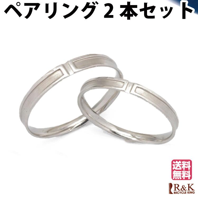 【送料無料】【新品】K10WG シンプルペアリング 指輪 2本セット(K18WG・PT900も可)マリッジリング 指輪 結婚指輪 10金 18金 プラチナ おしゃれ レディース 女性 かわいい 可愛い オシャレ