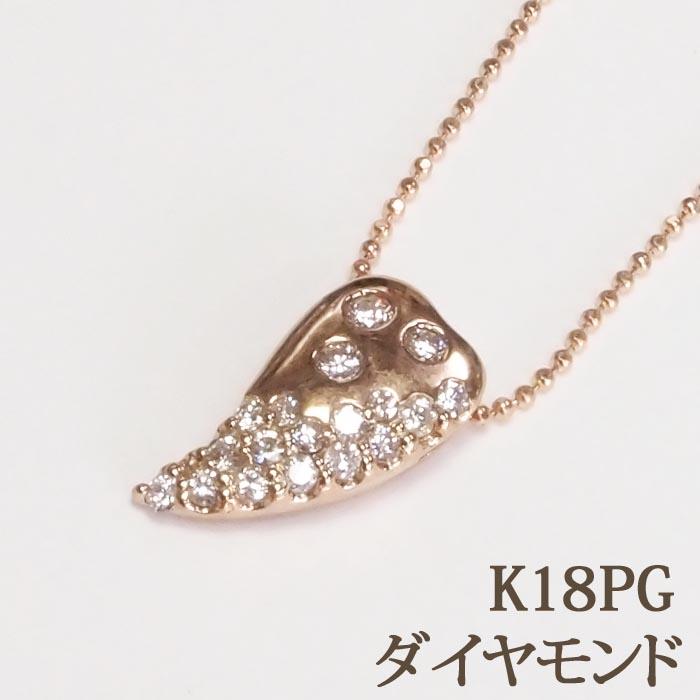 K18PG ダイヤモンド デザインネック(0.35ct) ダイヤ ネックレス