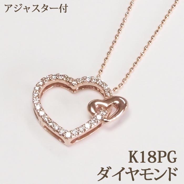 K18PG ピンクゴールド ハートプチネック(ダイヤモンド入り)