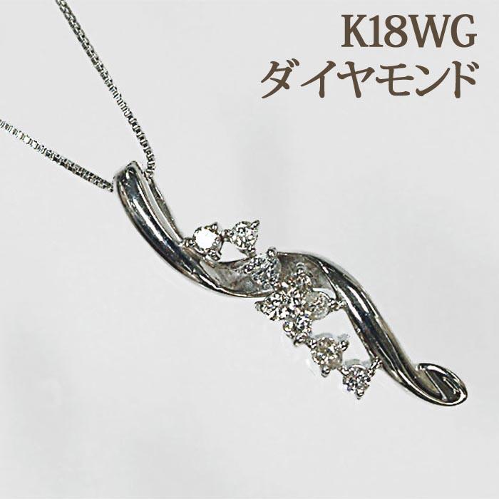 K18WG ダイヤ プチネックレス(0.14ct) ダイヤモンド ネックレス