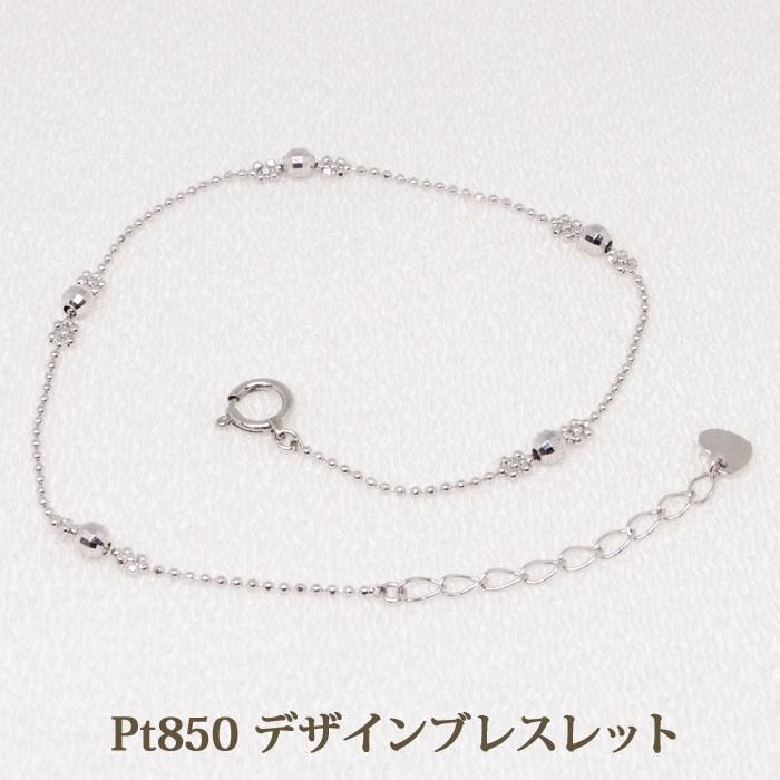Pt850 デザインブレスレット #1(1.9)プラチナ お早めにどうぞ!