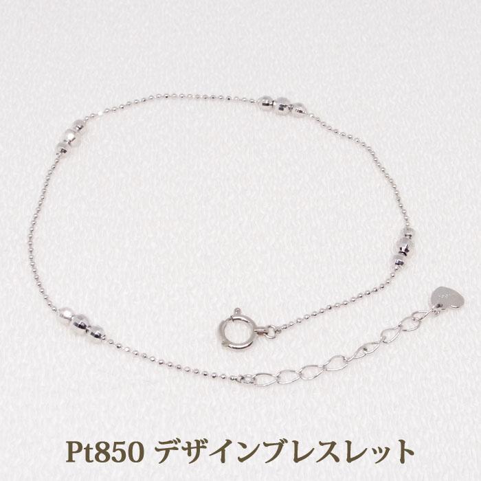 Pt850 デザインブレスレット #2(1.9) プラチナ ブレス お早めにどうぞ!