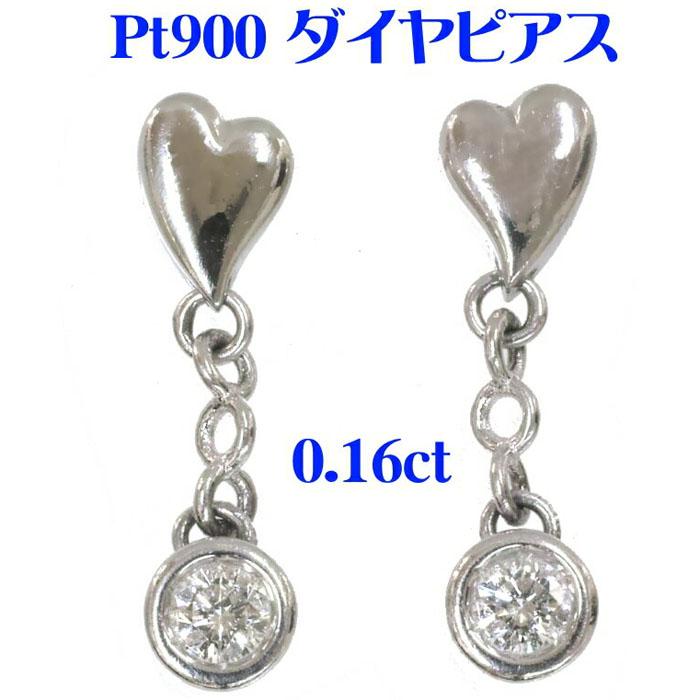 Pt900 ダイヤモンド デザイン ピアス (ハート 0.16ct) プラチナ  かわいい おしゃれ