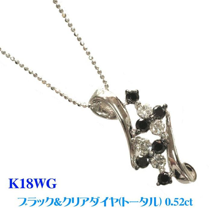 K18WG ブラックダイヤ ネックレス(0.52ct) ブラックダイヤモンド ペンダント ダイヤモンド ホワイトゴールド