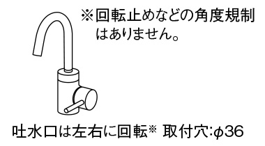 【XCHD01AJS】 《TKF》 パナソニック アラウーノ 一体型用水栓 スワンネック混合水栓(ストレート) ωκ0