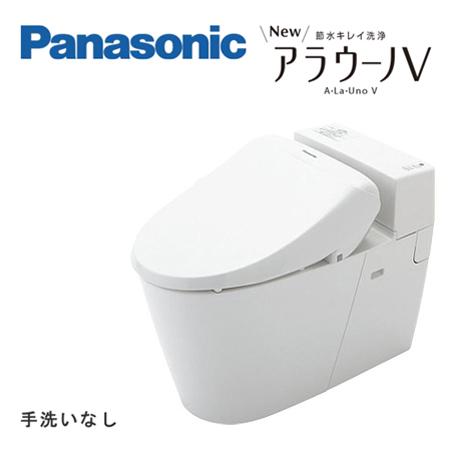 【XCH3018ZWS】 《TKF》 パナソニック トイレ アラウーノV 暖房便座 手洗いなし 壁排水 排水芯 155mm ωκ0