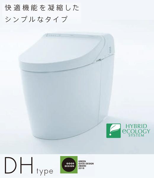 【CES9565PX】 《TKF》 TOTO ネオレスト DH1 壁排水タイプ リモデル対応 【CES9564PX 後継品】 ωα1