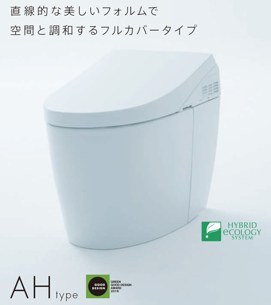 【CES9788】 《TKF》 TOTO トイレ ネオレスト ハイブリットシリーズ AH1 【CES9787 後継品】 ωα1