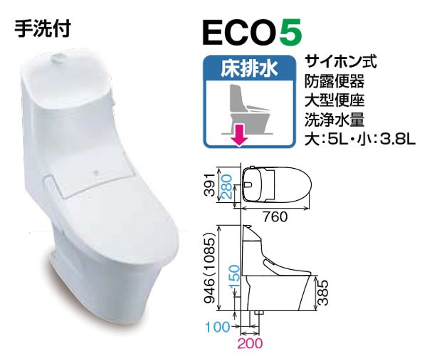 YHBC-ZA20S DT-ZA281N-R 《TKF》 リクシル シャワートイレ アイテム勢ぞろい アメージュZA 床排水 ωα1 値引き 手洗付 インテリアリモコン アクアセラミック ZA1 寒冷地 ヒーター付
