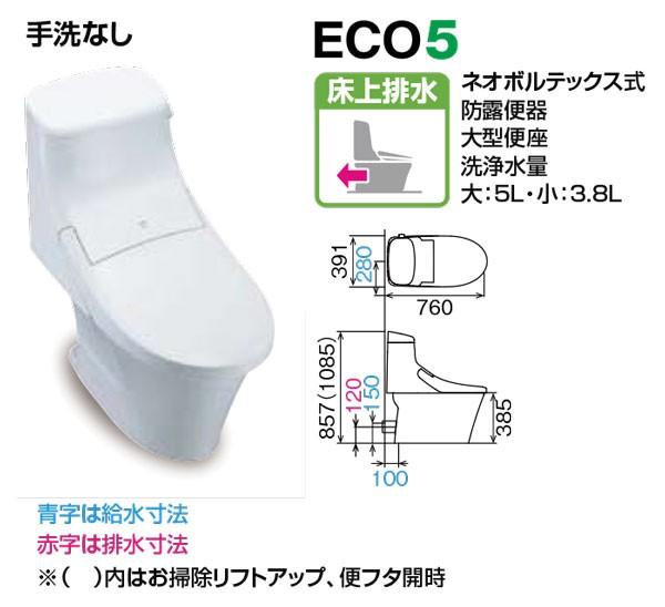 YBC-ZA20P DT-ZA252PW-R 《TKF》 リクシル シャワートイレ アメージュZA 正規品 床上排水 春の新作続々 寒冷地 ZA2 ωα1 アクアセラミック インテリアリモコン 手洗なし 流動方式