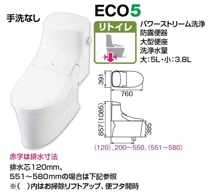 HBC-ZA20AH DT-ZA251AHN-R CF-AA64 WA 《TKF》 リクシル 高級な 超激安特価 トイレ アメージュZA 手洗なし インテリアリモコンセット ZA1 ヒーター付 ωα1 寒冷 ハイパーキラミック