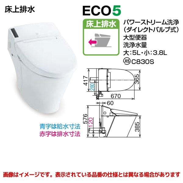 BC-K21P DV-K213PF 《TKF》 リクシル 一体型シャワートイレ 即納送料無料 パブリック向けタンクレストイレ ωη1 [宅送] K213F 床上排水 床上 壁リモコン