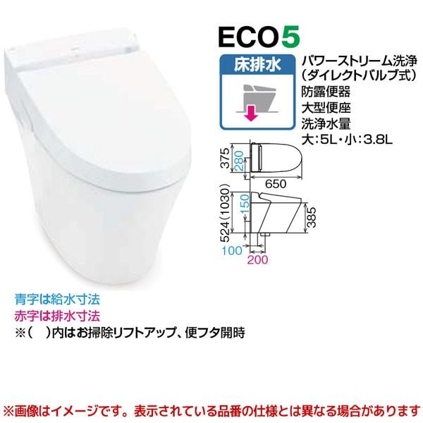 <title>YBC-S30S DV-S715 人気商品 《TKF》 リクシル 一体型シャワートイレ サティスSタイプ ECO5 床排水 S5グレード ブースター無 壁リモコン ωη1</title>
