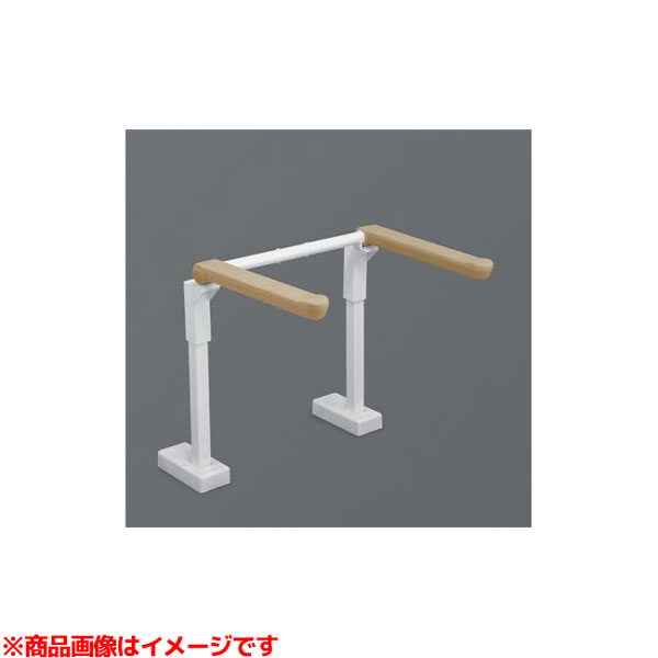 【EWC774】 《TKF》 TOTO トイレ用手すりはね上げ床固定背無 ωγ0