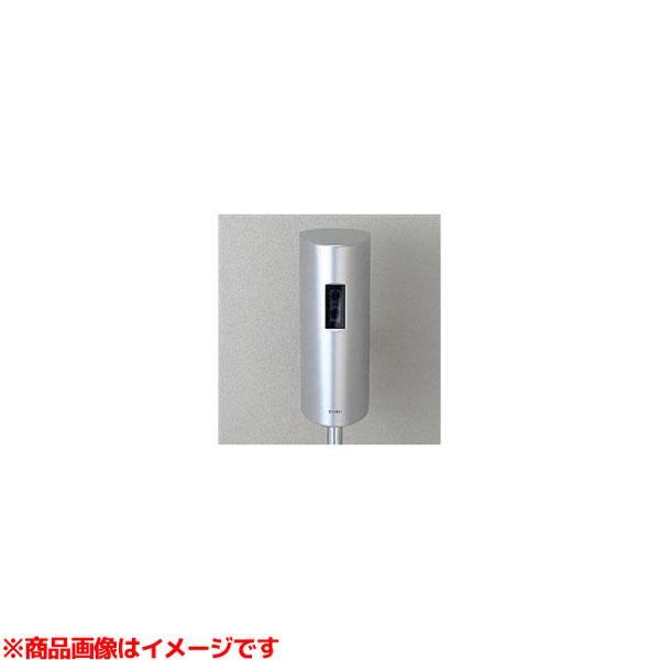 【TEA61ADS】 《TKF》 TOTO 小便器自動フラッシュバルブ(露出、乾電池) ωγ0