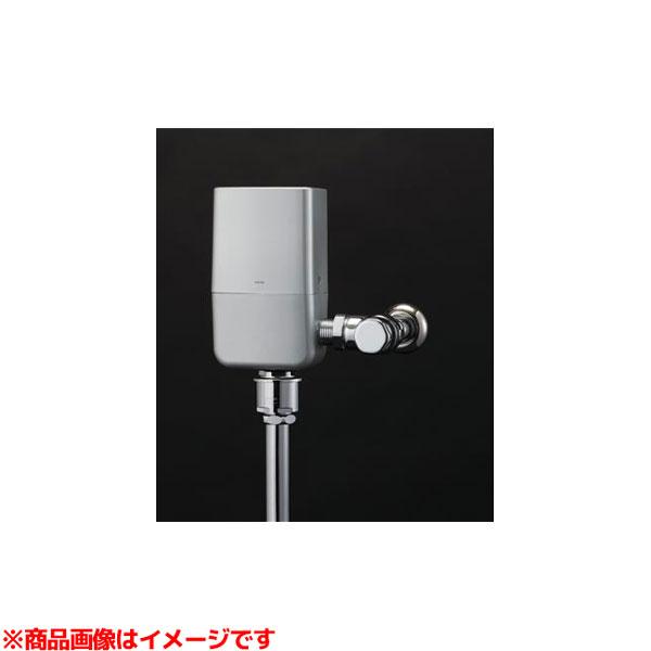 【TEVN20U】 《TKF》 TOTO 大便器自動フラッシュバルブ(露出、AC100V、壁給水、再生水用) ωγ0