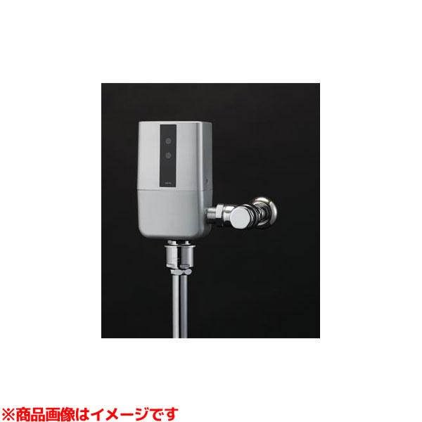 【TEVN40UH】 《TKF》 TOTO 大便器自動フラッシュバルブ(露出、AC100V、人体センサー有、壁給水、再生水用) ωγ0