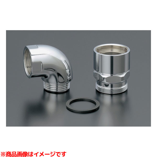 【THD12】 《TKF》 TOTO 壁給水用接続金具(発電タイプリモデル用) ωγ0