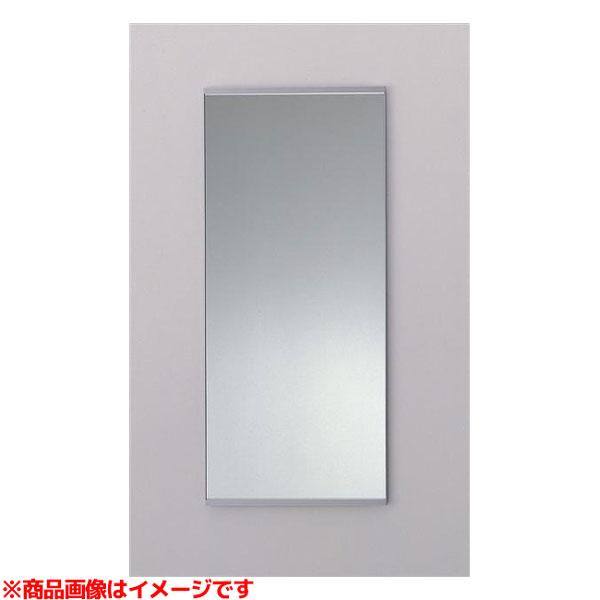 雑誌で紹介された TOTO ωγ0:住宅設備機器 tkfront 《TKF》 化粧鏡480×1100 【YMK52K】-木材・建築資材・設備