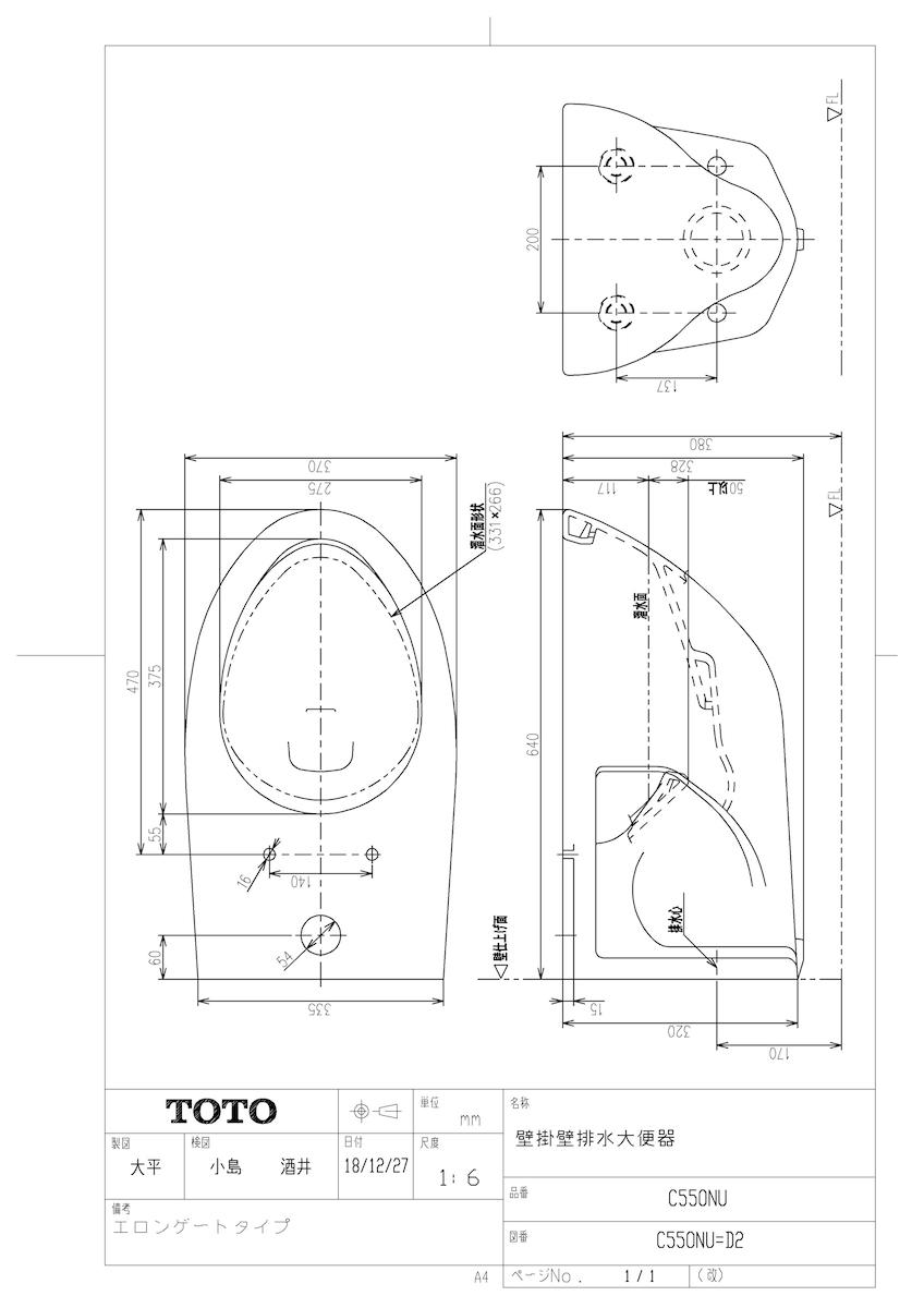 【C 550NU #NW1】 《TKF》 TOTO 壁掛壁排水大便器 ωγ0