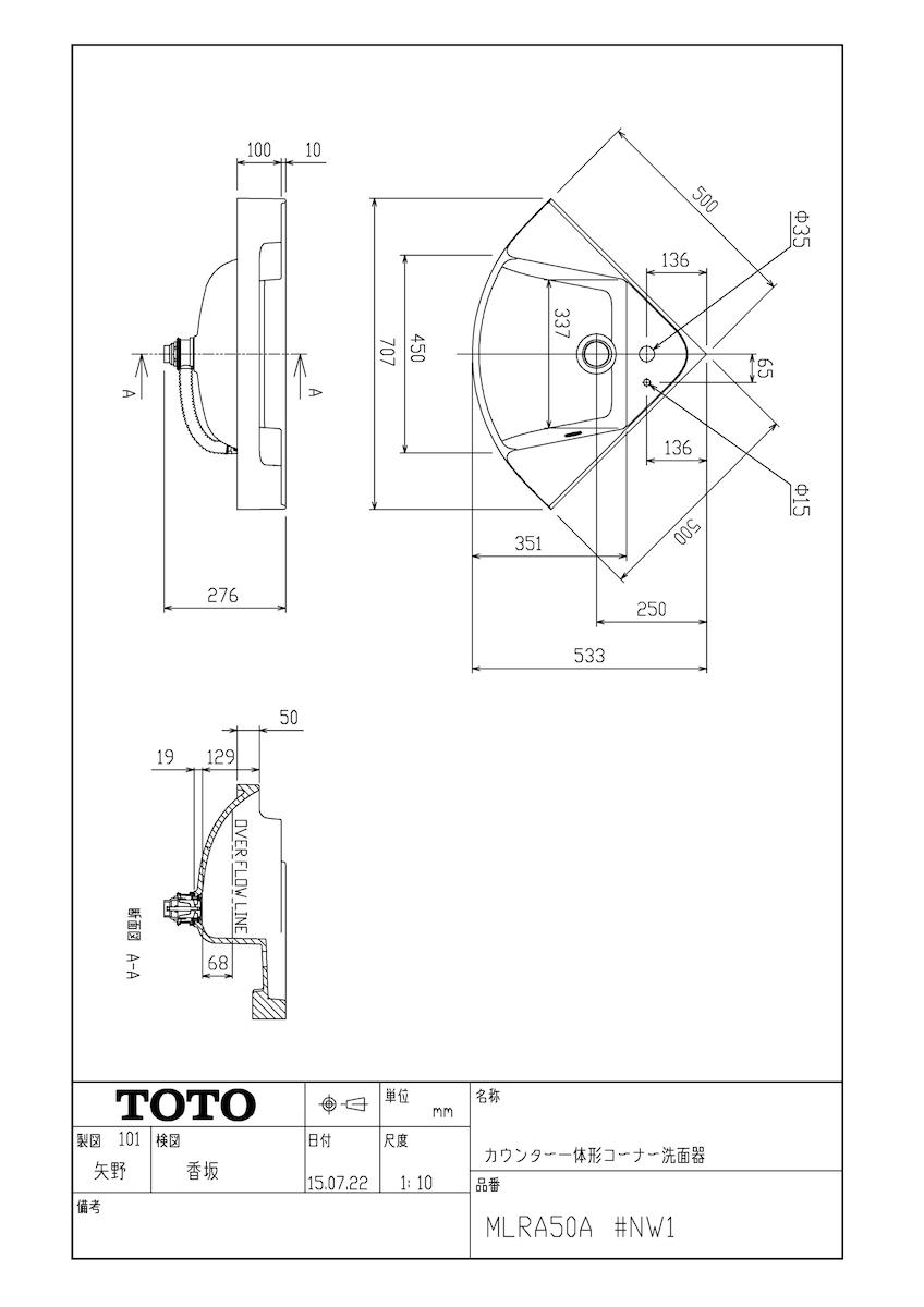 【MLRA50A #NW1】 《TKF》 TOTO カウンター一体形コーナー洗面器 ωγ0