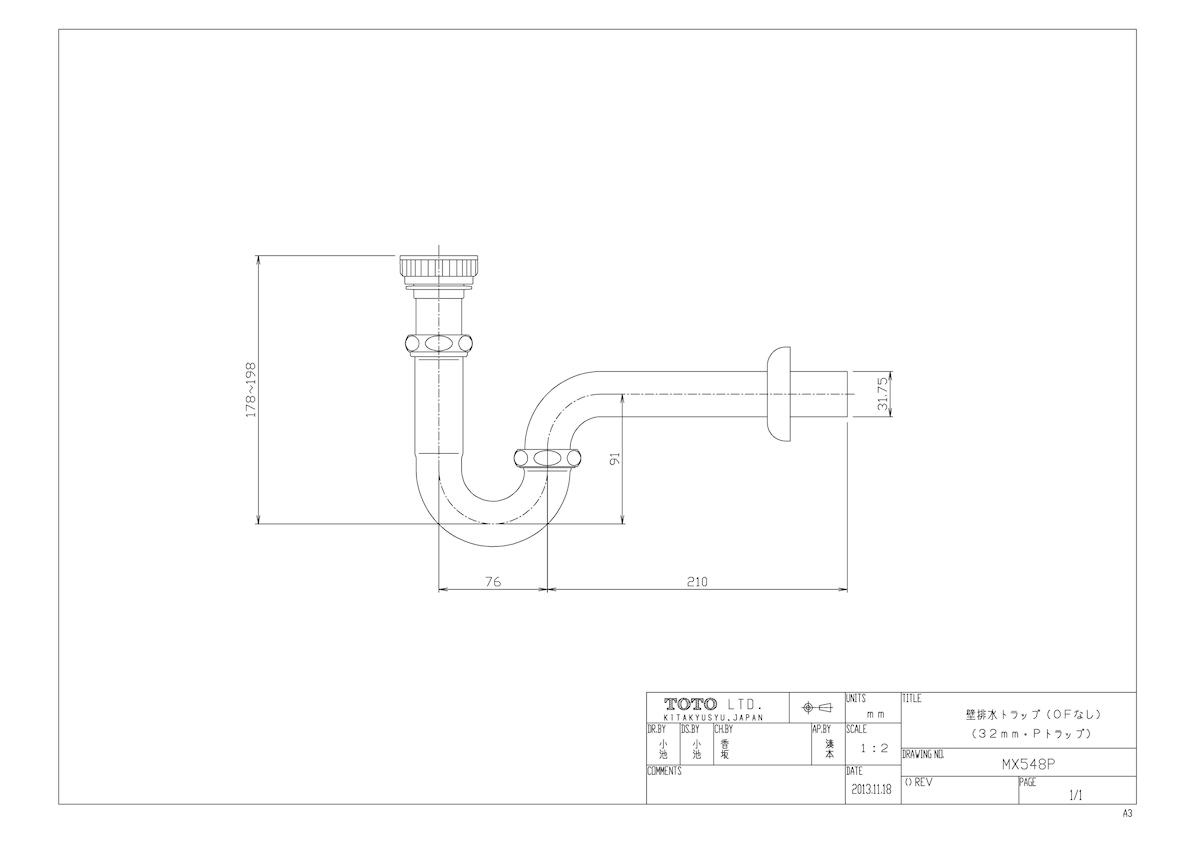 【MX548P】 《TKF》 TOTO 壁排水金具(OF無し) ωγ0