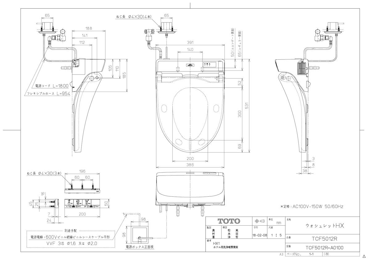 【TCF5012R #SC1】 《TKF》 TOTO ウォシュレットHX1 パステルアイボリー ωγ0