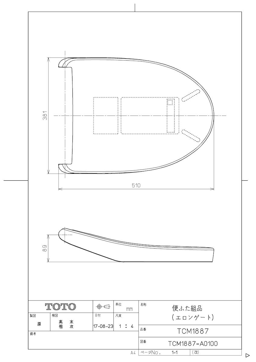 TCM1887 日本全国 送料無料 #SC1 《TKF》 TOTO ランキングTOP10 ωγ0 便ふた組品 パステルアイボリー