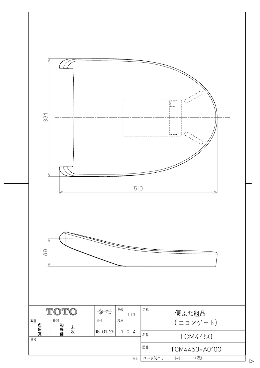 TCM4450 #NW1 《TKF》 TOTO ホワイト 便ふた組品 限定モデル ωγ0 年末年始大決算