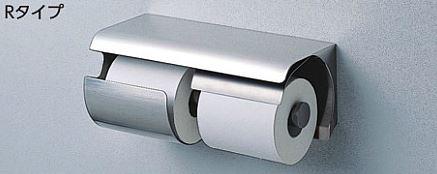 【YH150R-LS】 《TKF》 TOTO ペーパーホルダー スペア付紙巻器 ステンレス製? 横型両減り防止タイプ ωγ0