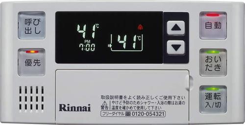 【BC-120VY】 《TKF》 リンナイ 浴室用リモコン 浴室暖房乾燥機対応 ωβ0