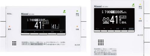 【MBC-300V(A)T】 《TKF》 リンナイ 浴室・台所用セットリモコン ωα0