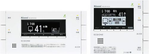 【MBC-201VC(A)】 《TKF》 リンナイ 浴室・台所用セットリモコン インターホン機能付き ωα0