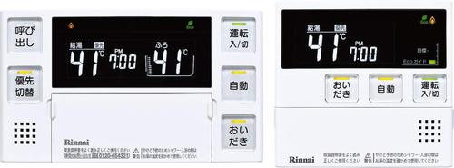 【MBC-220V(A)-HOL】 《TKF》 リンナイ 浴室・台所用セットリモコン ωα0