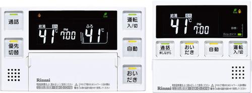 【MBC-220VCY(A)】 《TKF》 リンナイ マルチリモコン ボイス機能 インターホン付き 床暖房対応 ωα0