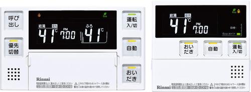 【MBC-230VA(T)】 《TKF》 リンナイ 浴室・台所用セットリモコン HA端子付き 停電対応 ωα0
