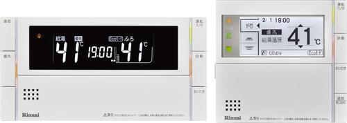 【MBC-300VC】 《TKF》 リンナイ 浴室・台所用セットリモコン インターホン機能付き ωα0