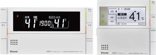 【MBC-300VF】 《TKF》 リンナイ 浴室・台所用セットリモコン 床暖房対応 ωα0