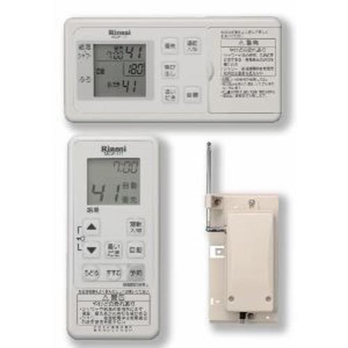 【MBCTW-172】 《TKF》 リンナイ 浴室・台所用セットリモコン コードレスリモコン ωα0