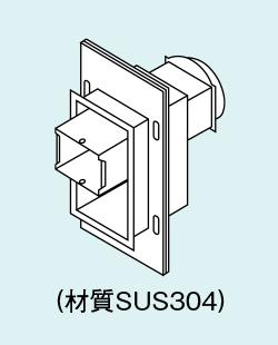 【80S2-AT-WSC】 《TKF》 リンナイ ガスふろがま(BF式)関連部材 ωα0