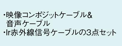 【DSC-1200-20】 《TKF》 リンナイ 浴室テレビ専用オプション ωα0