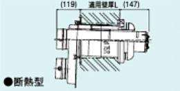 【FFT-10-200C】 《TKF》 リンナイ 2本管給排気筒トップ ωα0